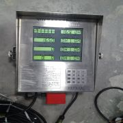 Mud Volume Monitor